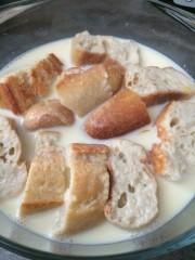 pain dans lait